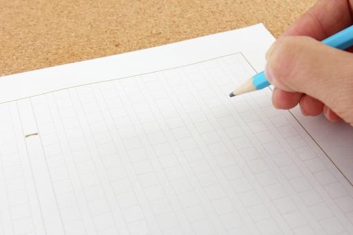 文章力は効率的に磨く!短期間で見違えるほど上達するおすすめの方法7選